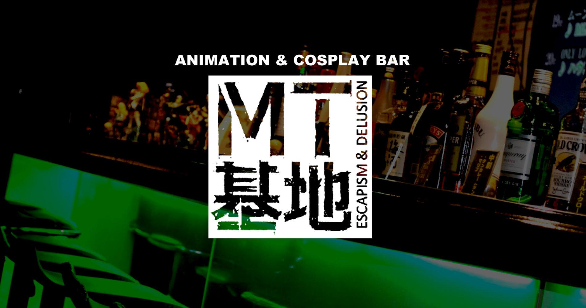 smhotop用-logo1
